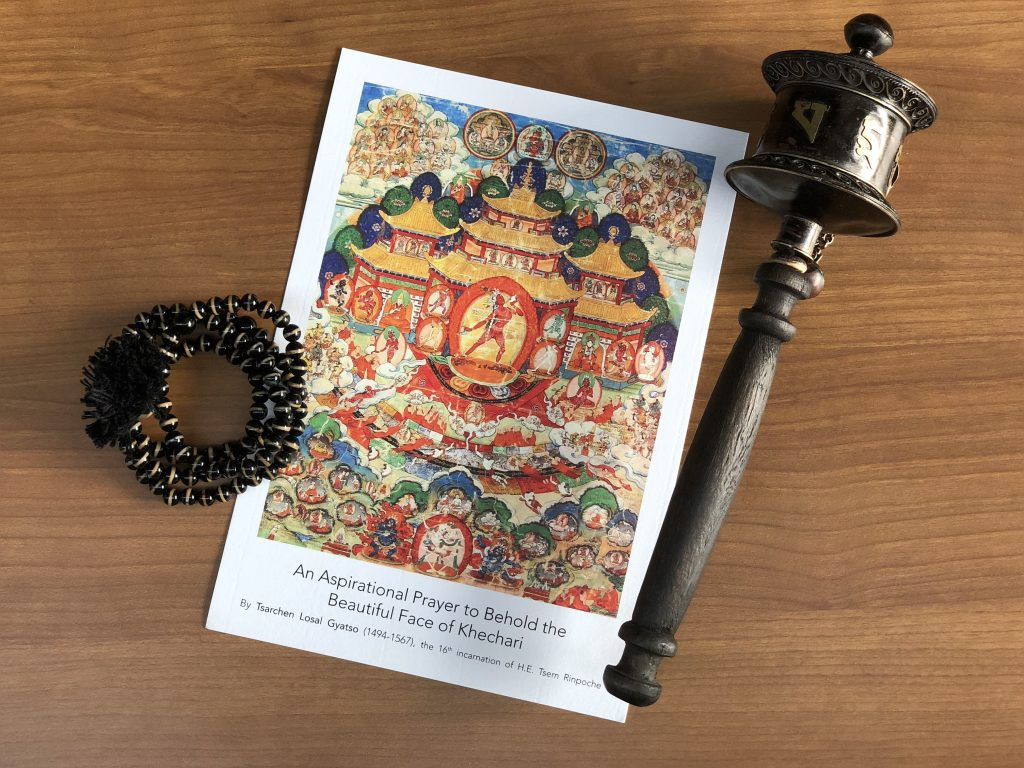 Very special and blessed Vajra Yogini prayer wheel
