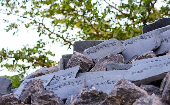 Dedicate a Mantra Stone