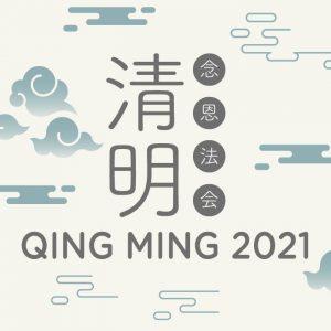 Qing Ming 2021